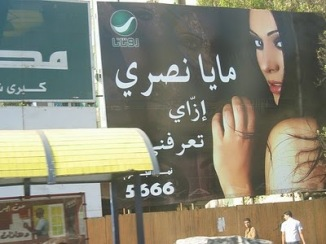 [Lingerie ads in Beirut, celebrity billboard in Cairo]
